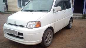 Усть-Калманка S-MX 2000