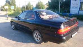Нягань Vista 1992