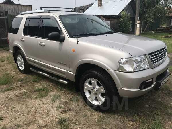 Ford Explorer, 2005 год, 640 000 руб.