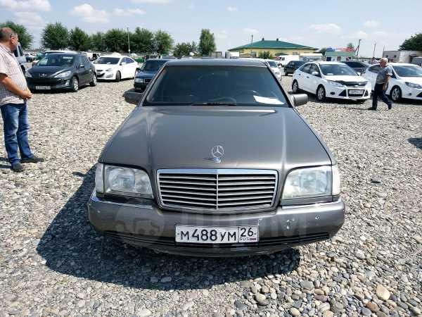 Mercedes-Benz S-Class, 1992 год, 450 000 руб.
