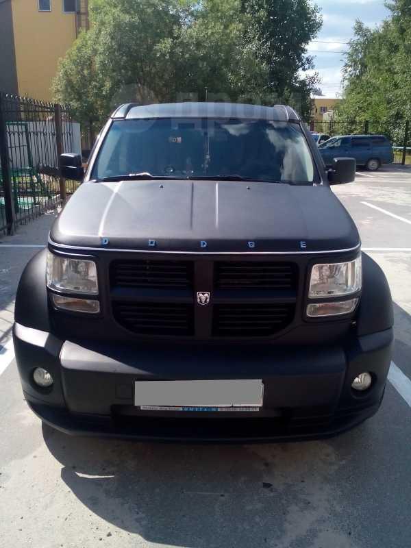 Dodge Nitro, 2008 год, 829 999 руб.