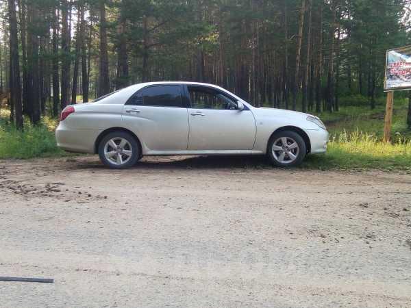 Toyota Verossa, 2002 год, 410 000 руб.