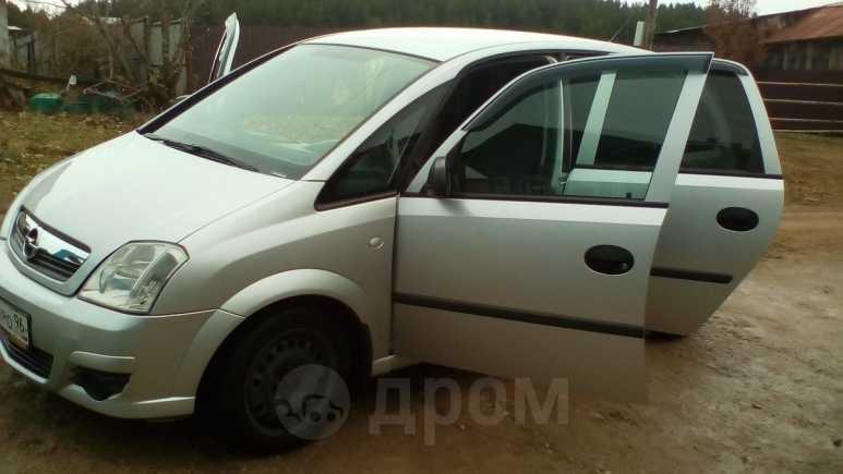 Opel Meriva, 2007 год, 220 000 руб.