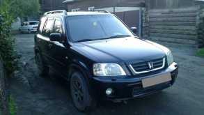 Кызыл CR-V 2000