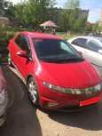 Honda Civic, 2008 год, 471 000 руб.