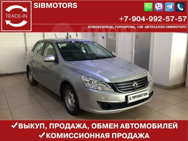 Dongfeng S30, 2015 год, 330 000 руб.