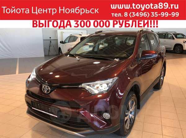 Toyota RAV4, 2018 год, 1 667 000 руб.