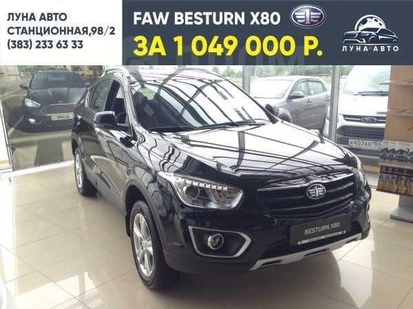 FAW Besturn X80, 2018 год, 1 049 000 руб.