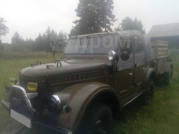 ГАЗ 69, 1971 год, 250 000 руб.
