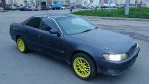 Кемерово Mark II 1992