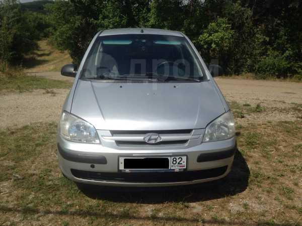 Hyundai Getz, 2004 год, 205 000 руб.