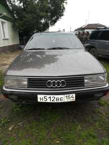 Сокур 200 1984