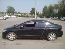 Новосибирск Civic 2006