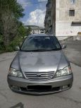 Toyota Gaia, 2000 год, 250 000 руб.