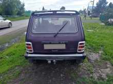 Прокудское 4x4 2121 Нива 2004