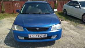 Полевской 323F 2000