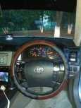 Toyota Mark X, 2006 год, 430 000 руб.