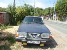 Тюмень 240 1993