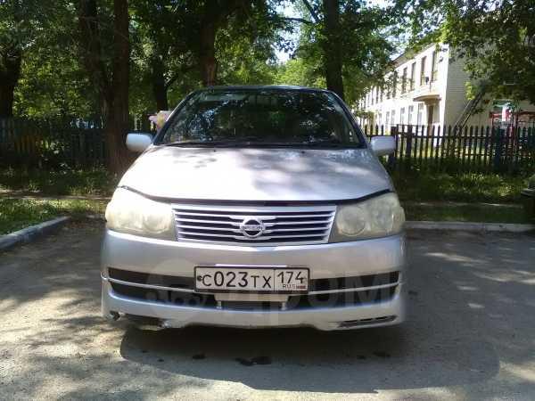 Nissan Liberty, 2001 год, 210 000 руб.