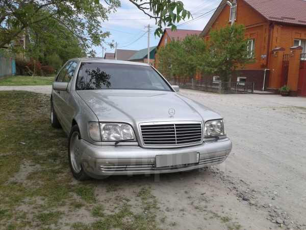 Mercedes-Benz S-Class, 1997 год, 700 000 руб.