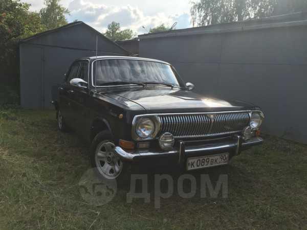 ГАЗ 24 Волга, 1979 год, 149 000 руб.