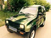 Курган Feroza 1990