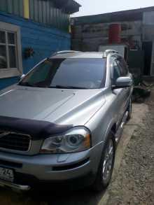 Красноярск XC90 2008