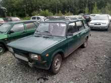 Новокузнецк 2104 1997