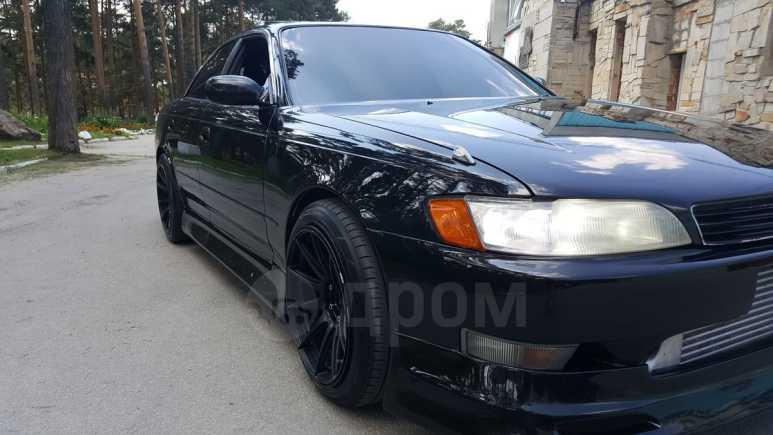 Toyota Mark II, 1993 год, 445 000 руб.