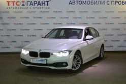 Уфа 3-Series 2016