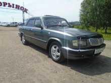 Свободный 3110 Волга 2003