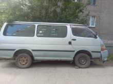 Новосибирск Hiace 1990