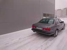 Красноярск 7-Series 1992