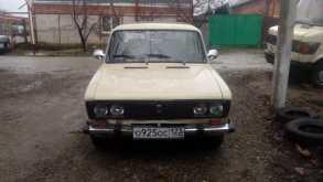 Армавир 2106 1982