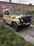 УАЗ 469, 1995 год, 130 000 руб.