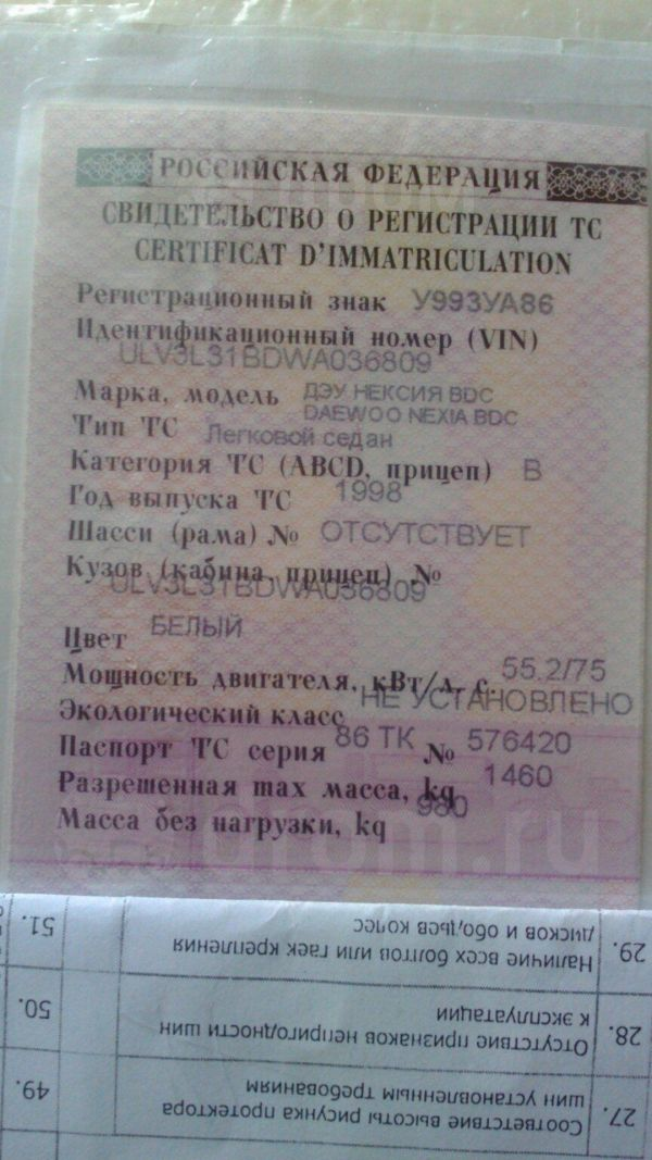 Daewoo Nexia, 1998 год, 25 000 руб.