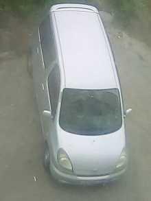 Магадан Funcargo 1999