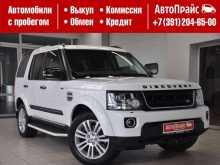 Красноярск Discovery 2014