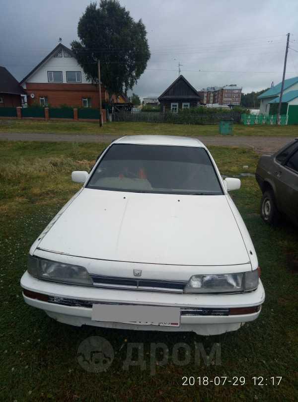 Toyota Camry, 1986 год, 50 000 руб.