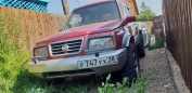 Mazda Proceed Levante, 1996 год, 220 000 руб.