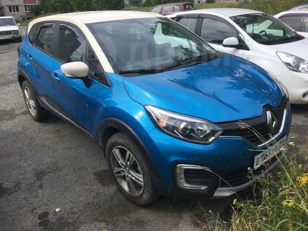 Renault Kaptur, 2016 год, 805 000 руб.