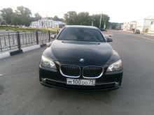 Белогорск BMW 7-Series 2010