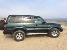 Находка Land Cruiser 1996
