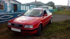 Омск 80 1993