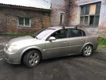 Кемерово Opel Vectra 2004