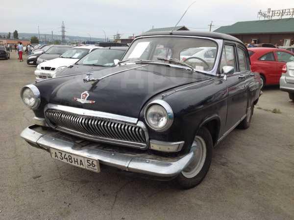 ГАЗ 21 Волга, 1951 год, 359 000 руб.