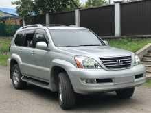 Петропавловск-Кам... Lexus GX470 2003