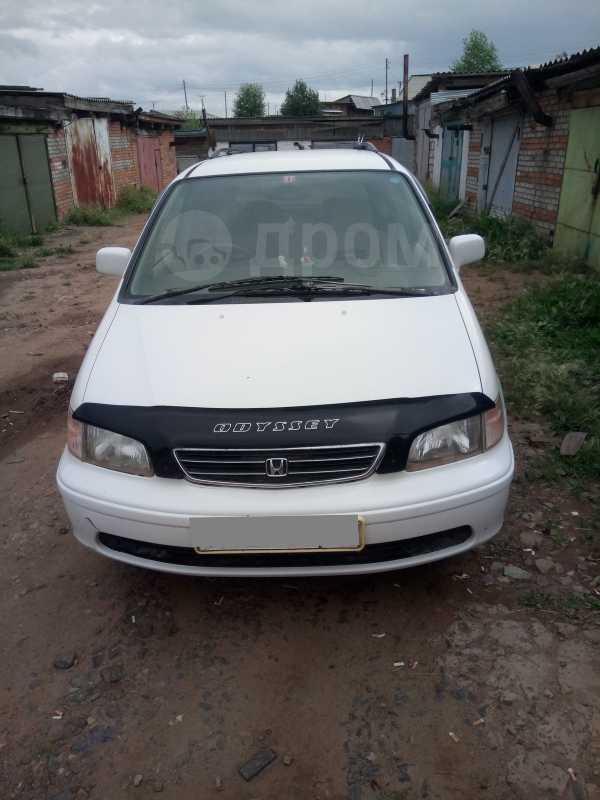 Honda Odyssey, 1997 год, 220 000 руб.