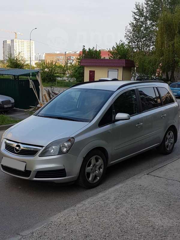 Opel Zafira, 2006 год, 450 000 руб.