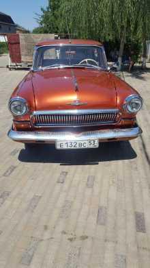 Краснодар 21 Волга 1959